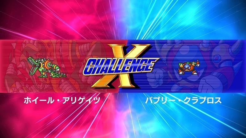「Xチャレンジ」はオンラインランキングにも対応している。クリアできるようになったら、今度はスコアアタックにチャレンジしてみるのも面白そうだ