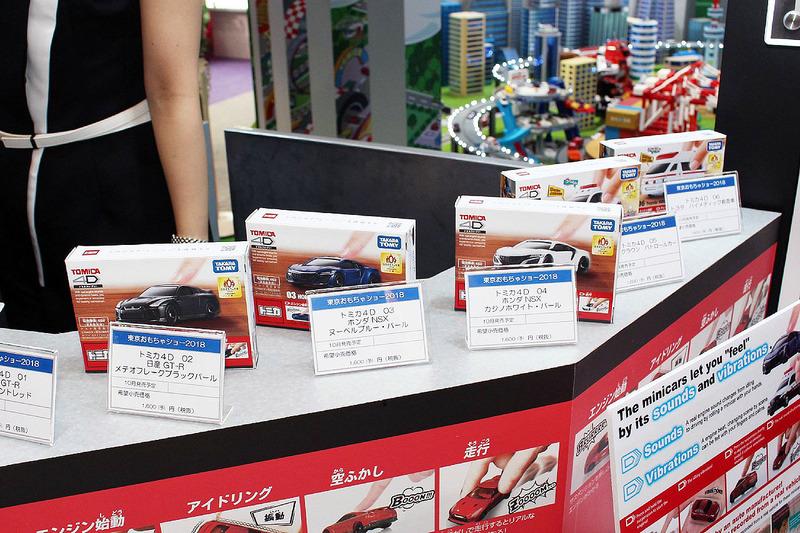 「トミカ4D」。6車種が10月発売予定で、価格は各1,600円(税別)。パトカーや救急車は走行中のアナウンスも収録される
