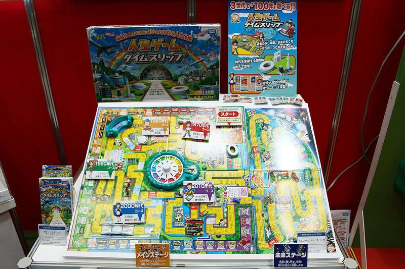 「人生ゲーム タイムスリップ」。過去から現代、そして未来を旅する人生ゲーム。発売中で、価格は3,980円(税別)