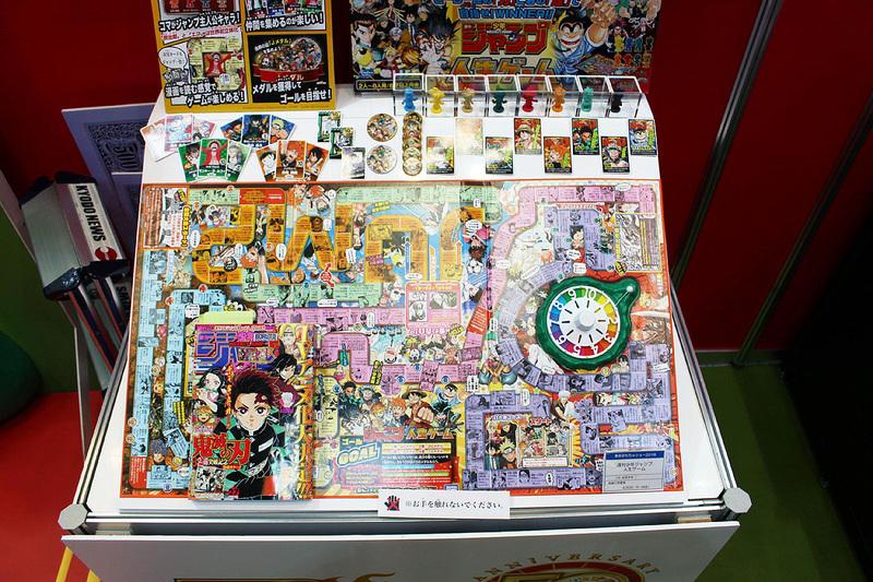 「週刊少年ジャンプ 人生ゲーム」。バトルやラブコメ、青春など、マンガのテーマに合わせたコースを用意。7月発売予定で価格は4,500円(税別)