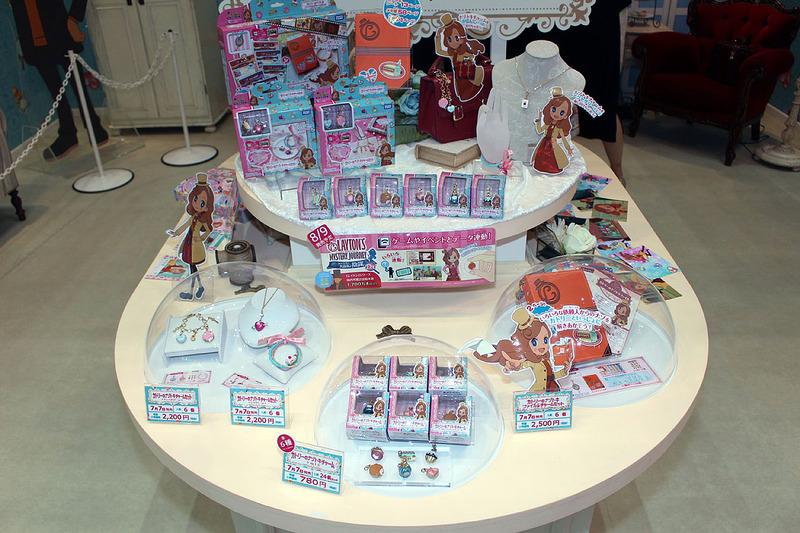 8月9日発売予定のNintendo Switch版「レイトン ミステリージャーニー カトリーエイルと大富豪の陰謀DX」と連動するおもちゃは、女の子向け商品を展開