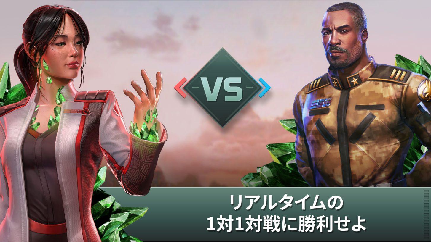 ライブ対戦で他のプレーヤーと戦い、リアルタイムでマップの支配権を奪い合う