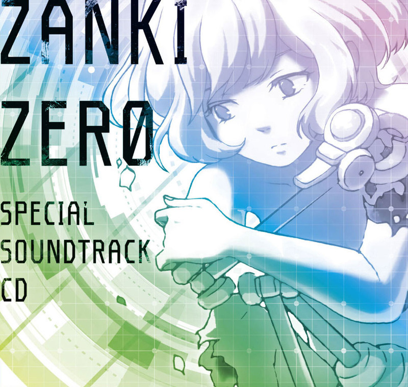 「スペシャルサウンドトラックCD」