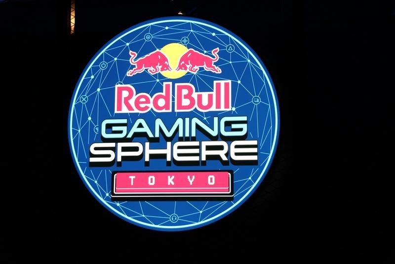 会場はお馴染みRed Bull Gaming Sphere Tokyo