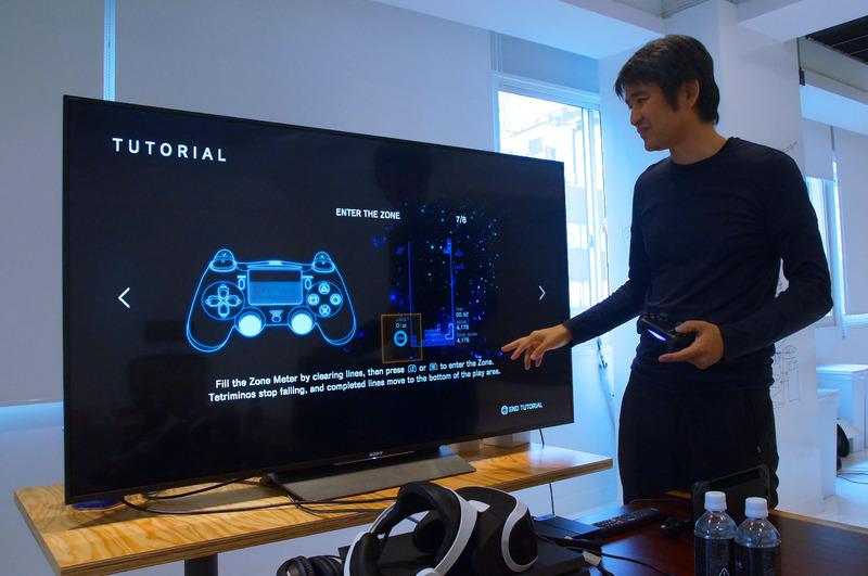 「TETRIS EFFECT」独自のシステムである「ゾーン」は、テトリミノを消していき画面左下のゲージが貯まることで発動できる。テトリミノが積み上がったギリギリのところでゾーンを発動して、一気に消すようなプレイが楽しめる