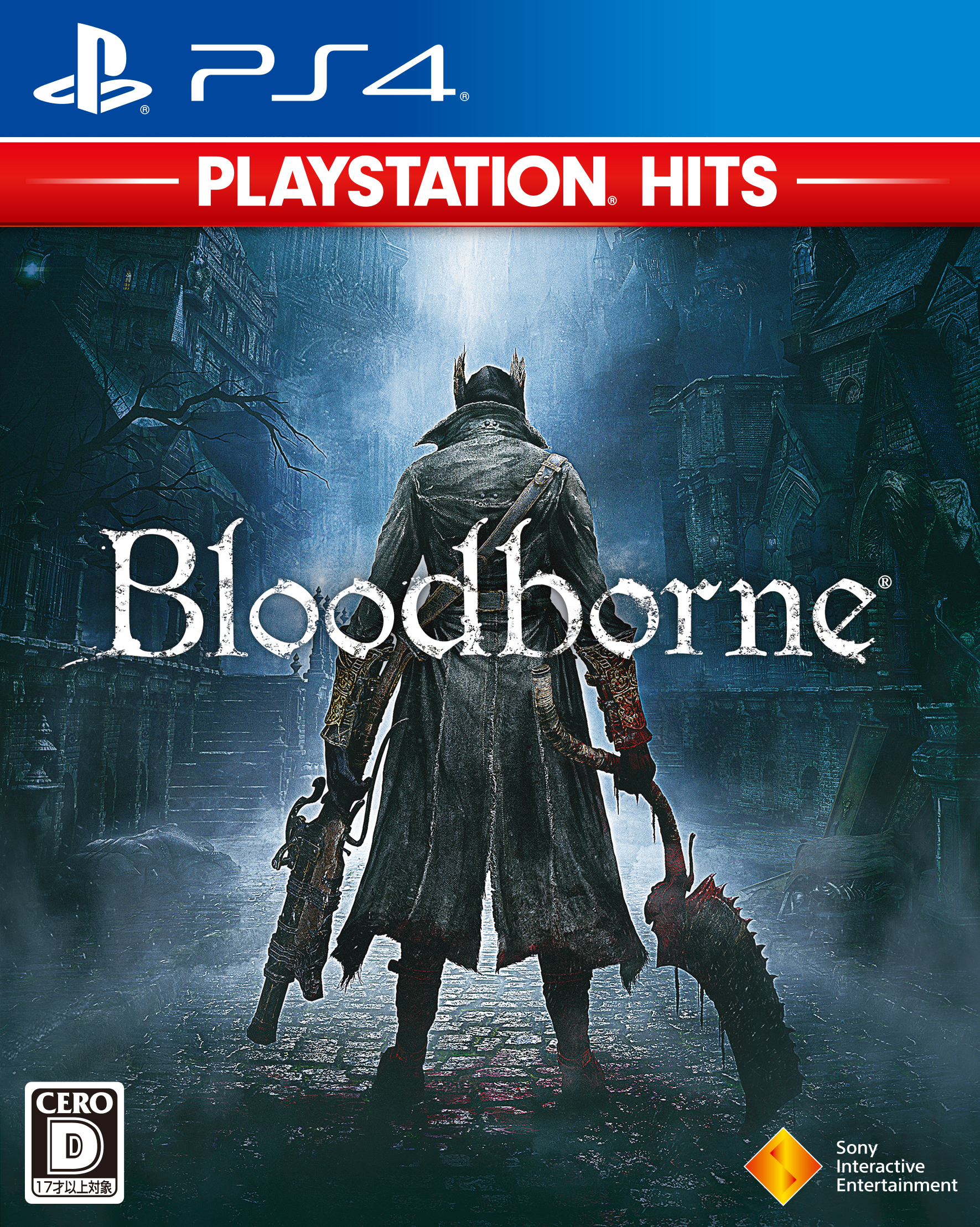 """<strong class=""""em """">「Bloodborne PlayStation Hits」</strong>/SIE"""