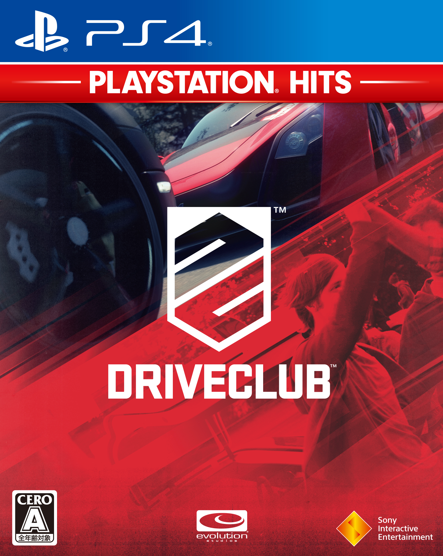 """<strong class=""""em """">「DRIVECLUB PlayStation Hits」</strong>/SIE"""