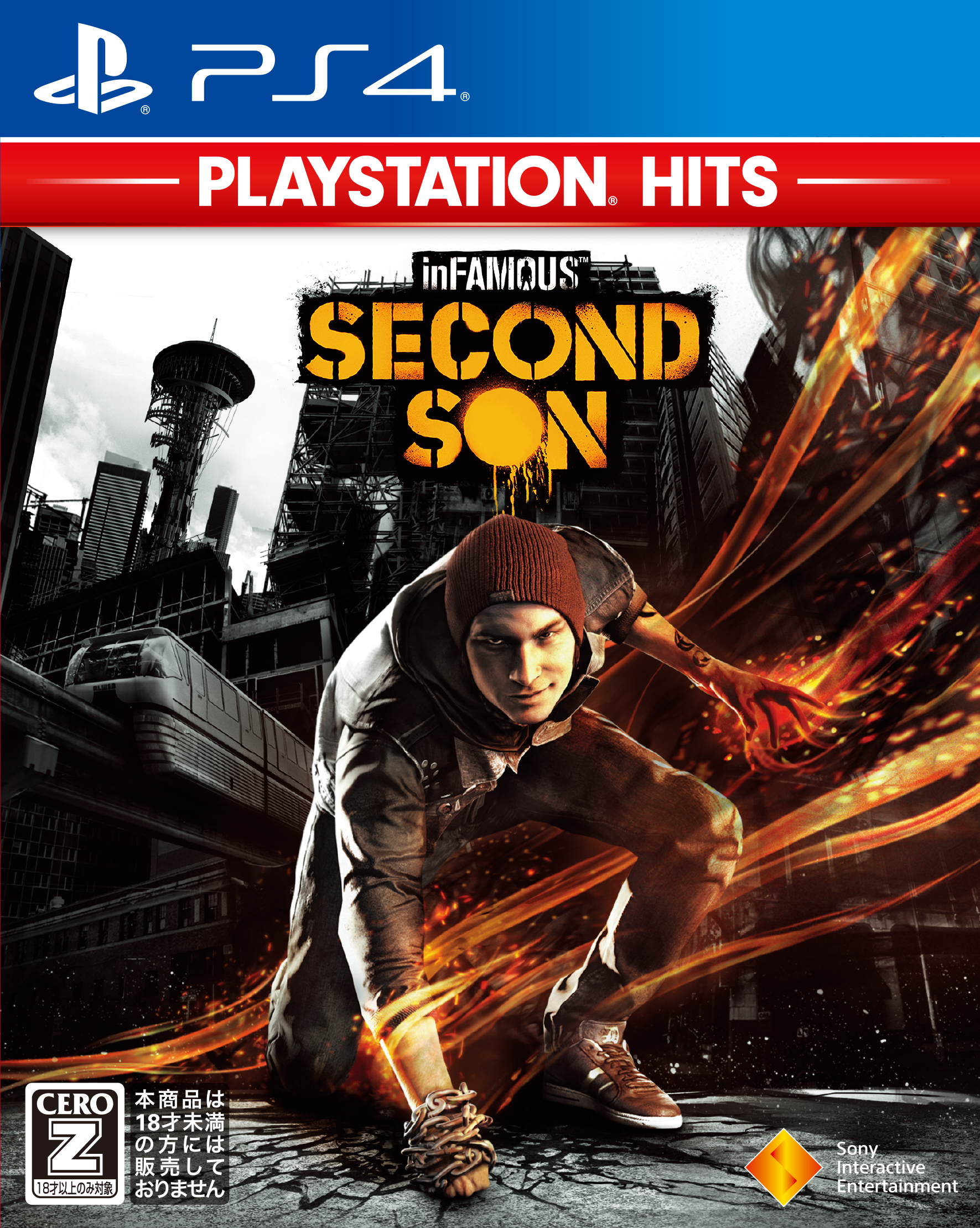 """<strong class=""""em """">「inFAMOUS Second Son PlayStation Hits」</strong>/SIE"""