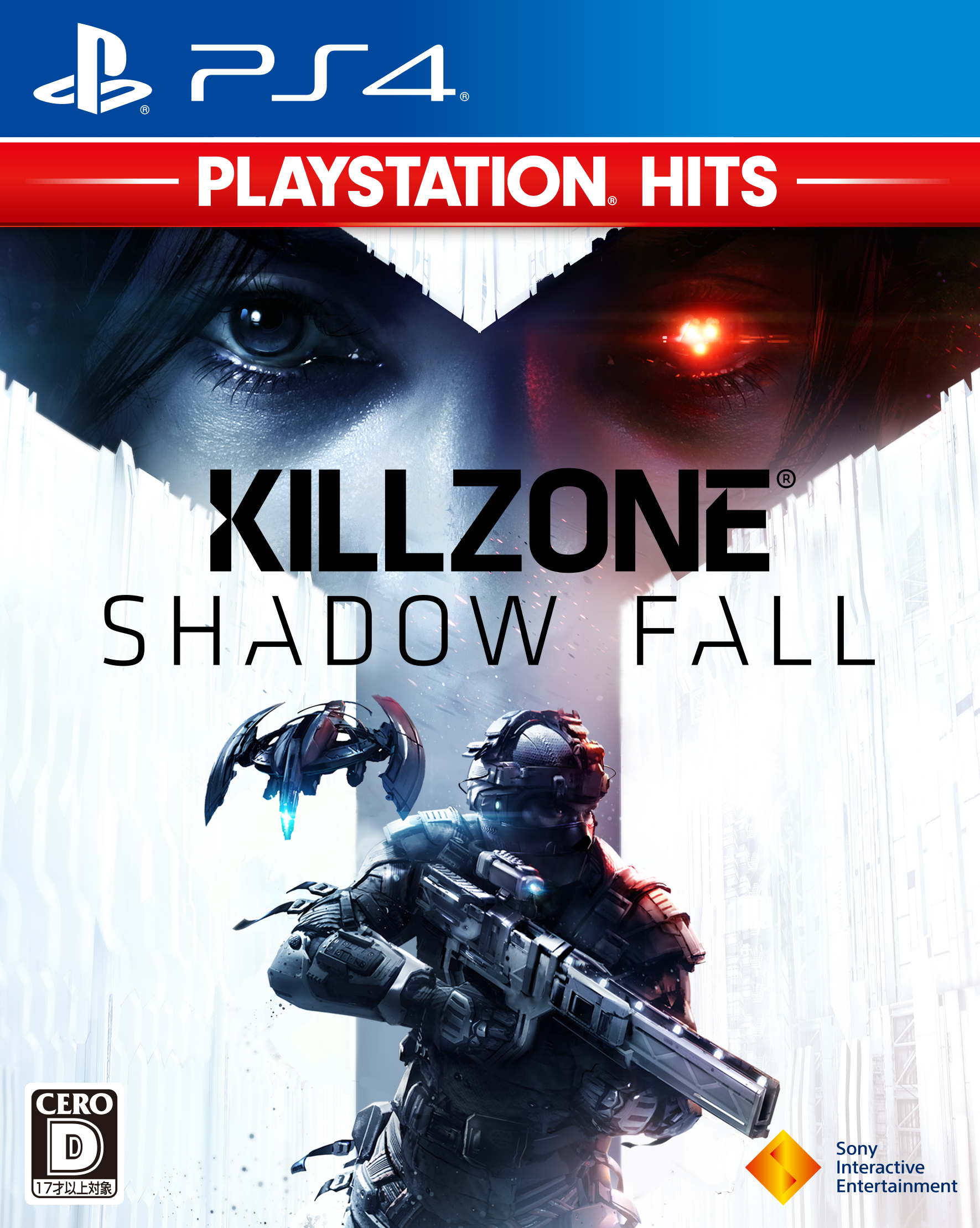 """<strong class=""""em """">「KILLZONE SHADOW FALL PlayStation Hits」</strong>/SIE"""
