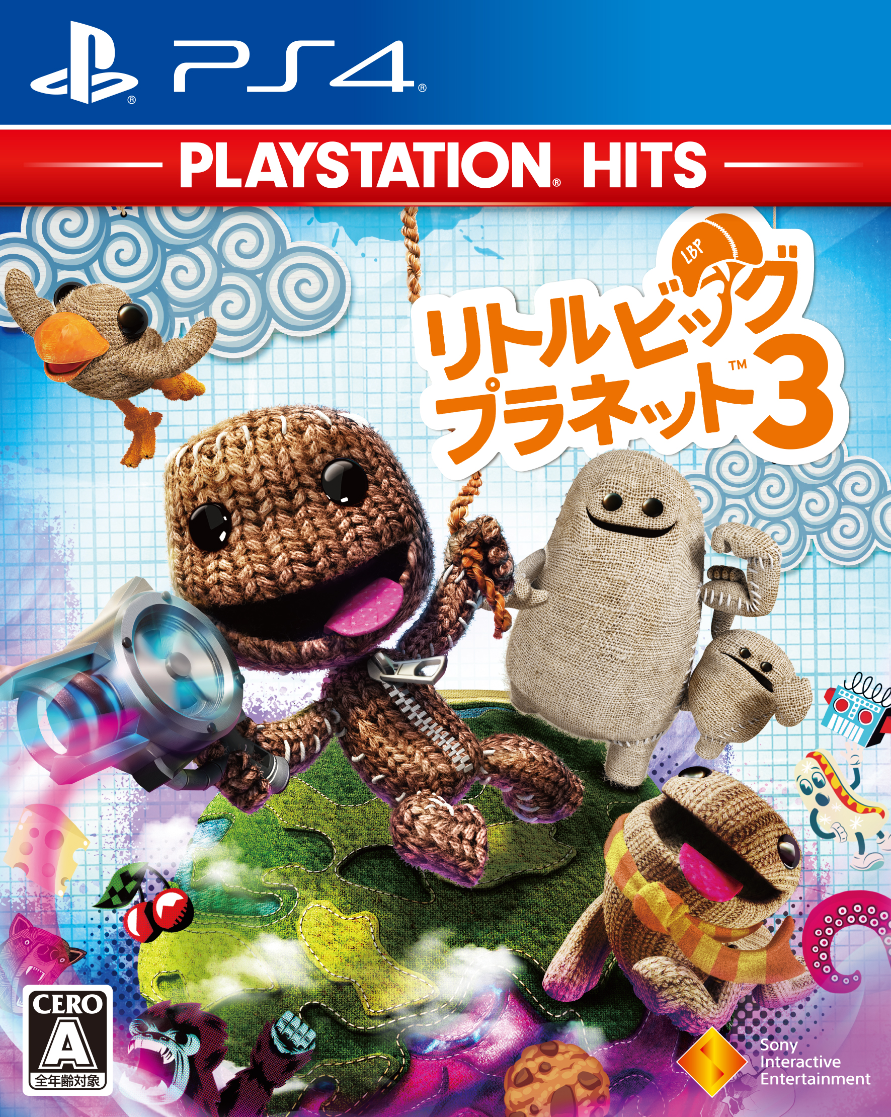 """<strong class=""""em """">「リトルビッグプラネット3 PlayStation Hits」</strong>/SIE"""