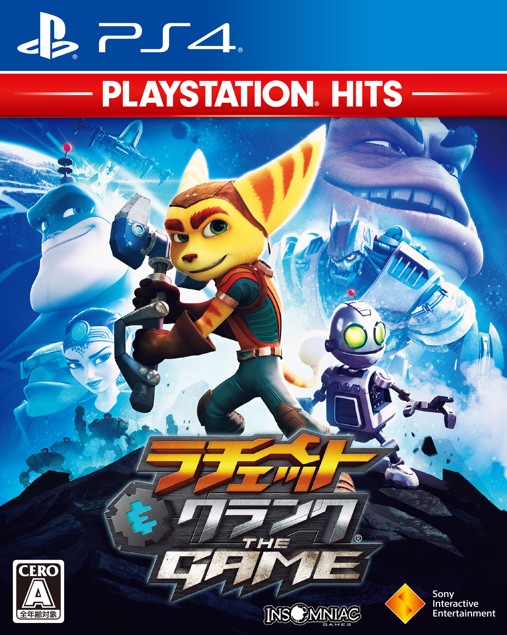 """<strong class=""""em """">「ラチェット&クランク THE GAME PlayStation Hits」</strong>/SIE"""