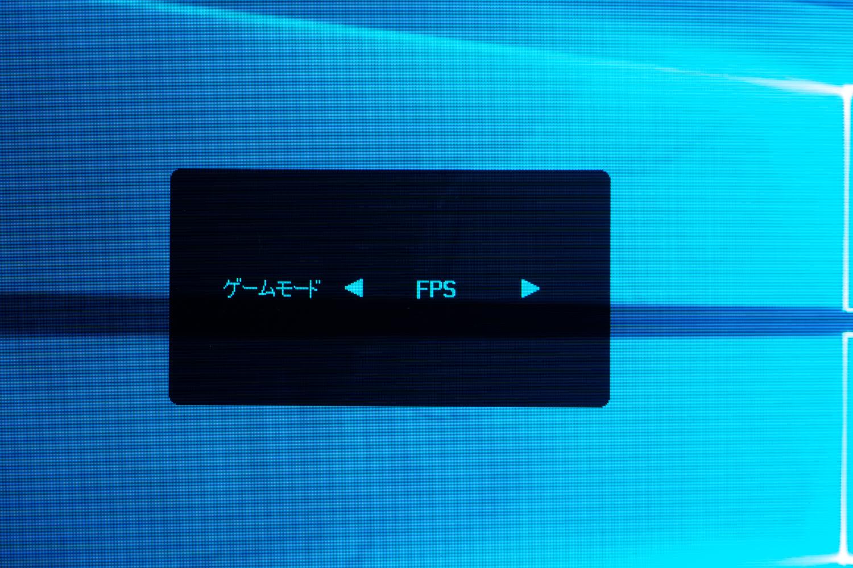 ボタンはジョイスティックのようにも動き、OSDメニューのショートカットのような働きもする