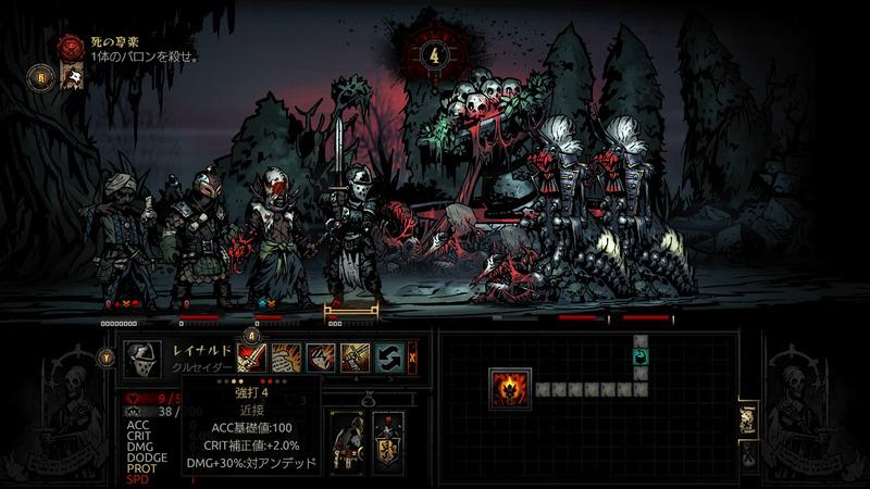 血を吸ってくるモンスターが登場するエリア。攻防を繰り返すうちにプレーヤーたちは「赤の呪い」にかかり、「血」がその後のプレイに必須になる。明かりは常に一定で、たいまつをこまめに使う必要がないのも特徴だ
