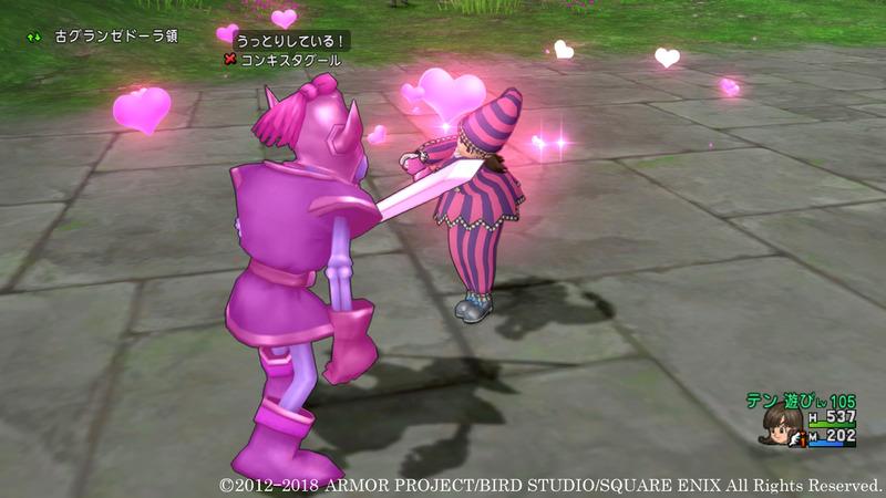 「ドラゴンクエスト」シリーズではおなじみの「ぱふぱふ」が遊び人専用特技として登場する。ピンク色のミニスライムで相手を「ぱふぱふ」するのだ