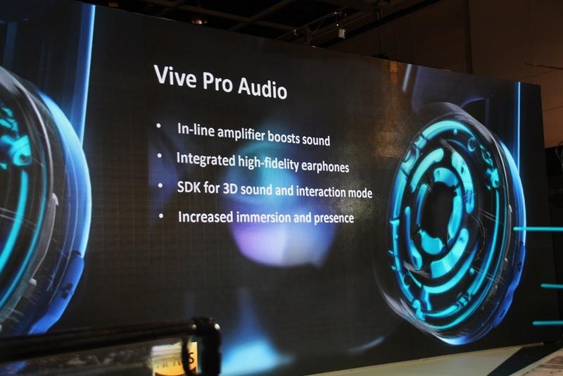 「VIVE」よりも高解像度で、オーディオもアップグレードされた「VIVE Pro」