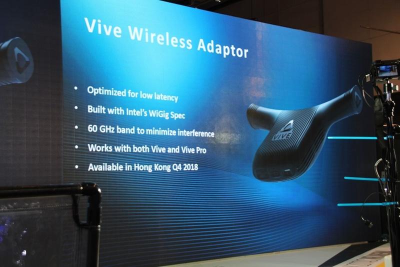 「Vive Wireless Adapter」についても紹介されたが、残念ながら日本では技適の関係で発売予定は無し