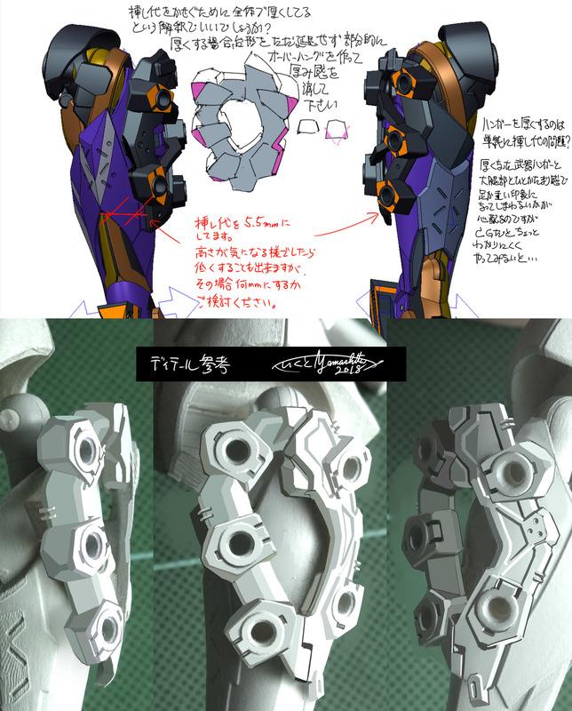 山下氏のデザインと、修正指示。具体的、かつ視覚的にもわかりやすい修正案は、設計担当の坂埜氏を感嘆させたとのこと