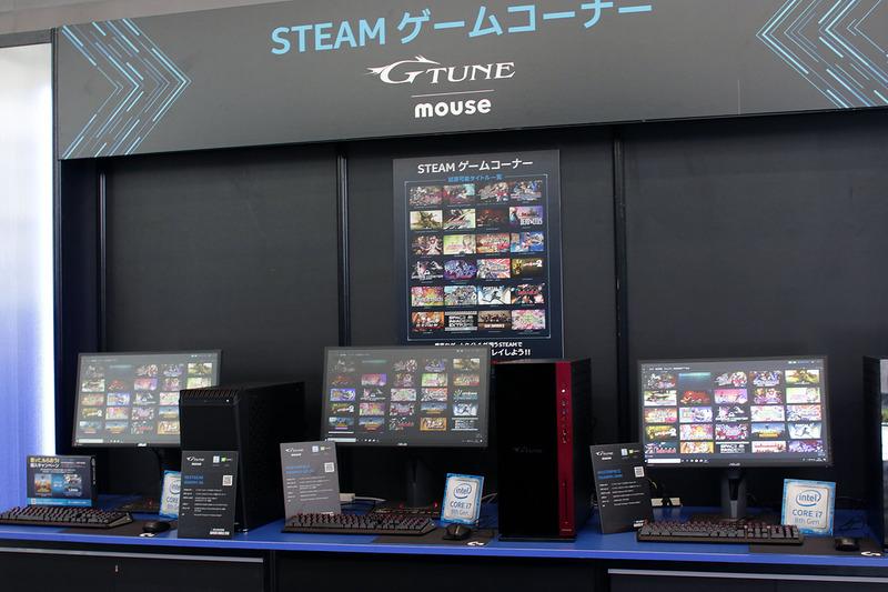 「Steam ゲームゾーン」では各ゲーミングPCのブースが設置されている