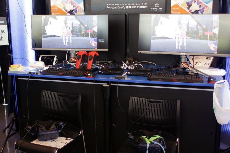 「インテル ソリューション・ゾーン」で特に人気が高かったのが「Virtual Cast」体験会のコーナー