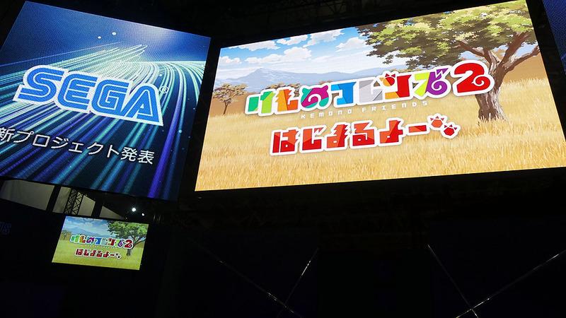 新プロジェクトの発表のはずが、スクリーンには「けもフレ2」のPVが上映され、会場に衝撃を与えた