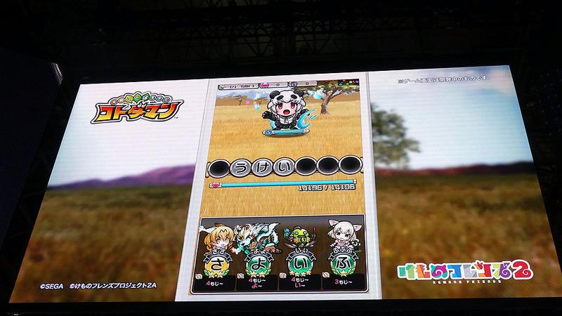 開発中の戦闘画面。この背景は……まさかのジャパリパーク!?