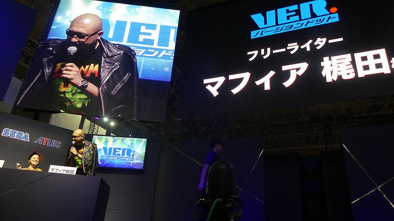 VTuberに詳しいマフィア梶田氏が登壇。セガについての愛と、今回のプロジェクトにおける心強さを語った