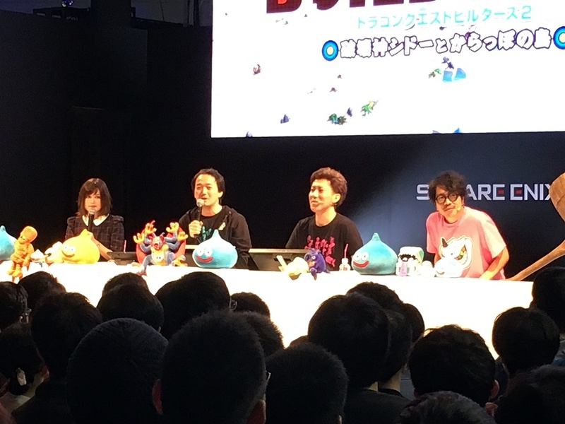 左から、MCを務めたタレントの福島蘭世さん、スクウェア・エニックスの藤本則義プロデューサー、白石琢磨プロデューサー、集英社 Vジャンプ編集部のサイトーブイ氏