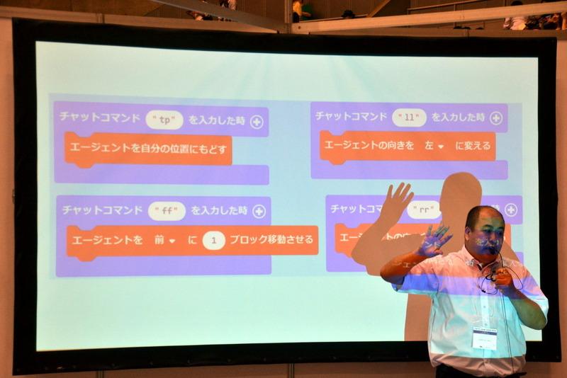 グラフィカルかつ日本語によるプログラミング