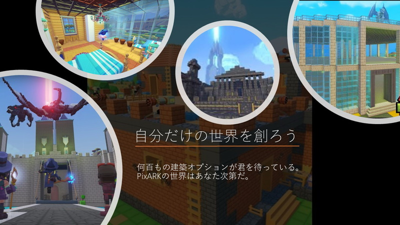 プレーヤーそれぞれに違うマップで冒険を楽しめる