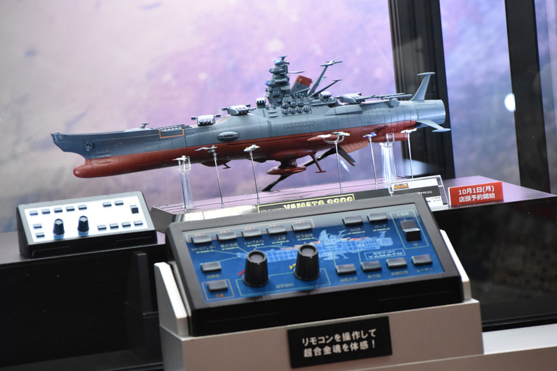 今回、BANDAI SPIRITSコレクターズ事業部ブースを中心に新商品を見てきたが、その中で特に力を入れていたのが、「超合金魂 宇宙戦艦ヤマト2202」。製作側の熱量を感じる商品であった。