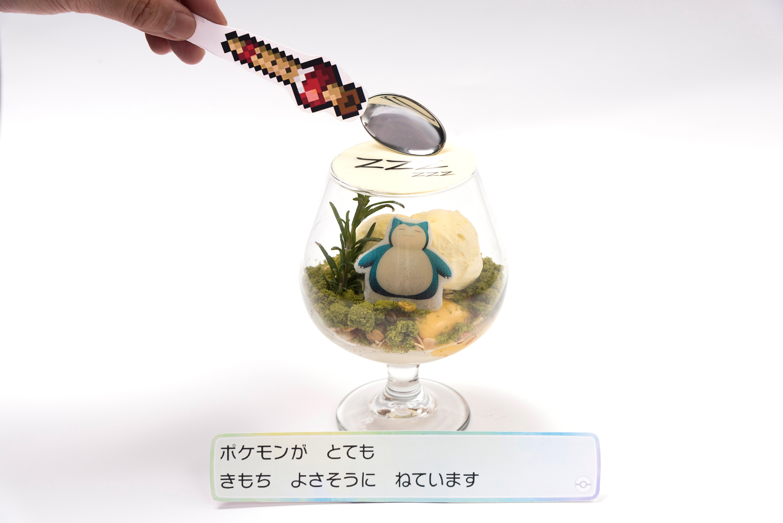 "<strong class=""em "">おやすみカビゴンのグラスパフェ</strong><br />価格:1,290円(税別)"