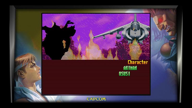「ストリートファイターZERO2」では戦闘機に撃たれた命を落としたナッシュが、「ストリートファイターZERO3」では戦闘機でベガに止めを刺す