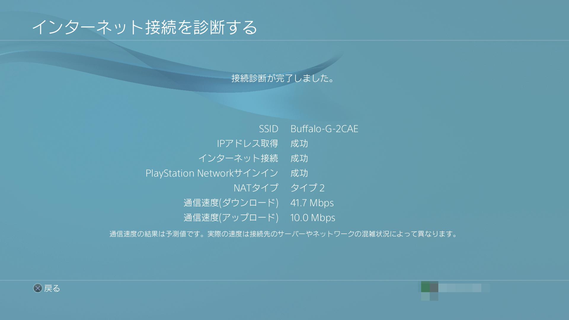 IPv4 over IPv6(WiFi)