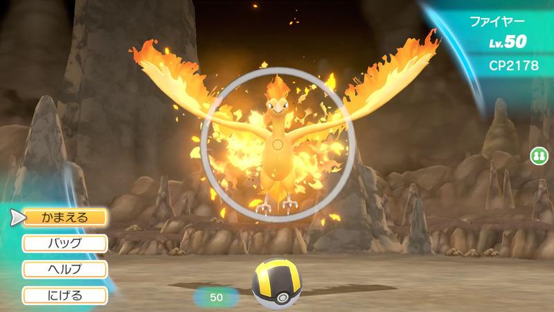 野生のポケモンとは戦闘はせず、モンスターボールを投げて捕まえるか逃げるかができる。システムは「ポケモンGO」とよく似ている。ほかのポケモントレーナーとは戦闘が発生することもある