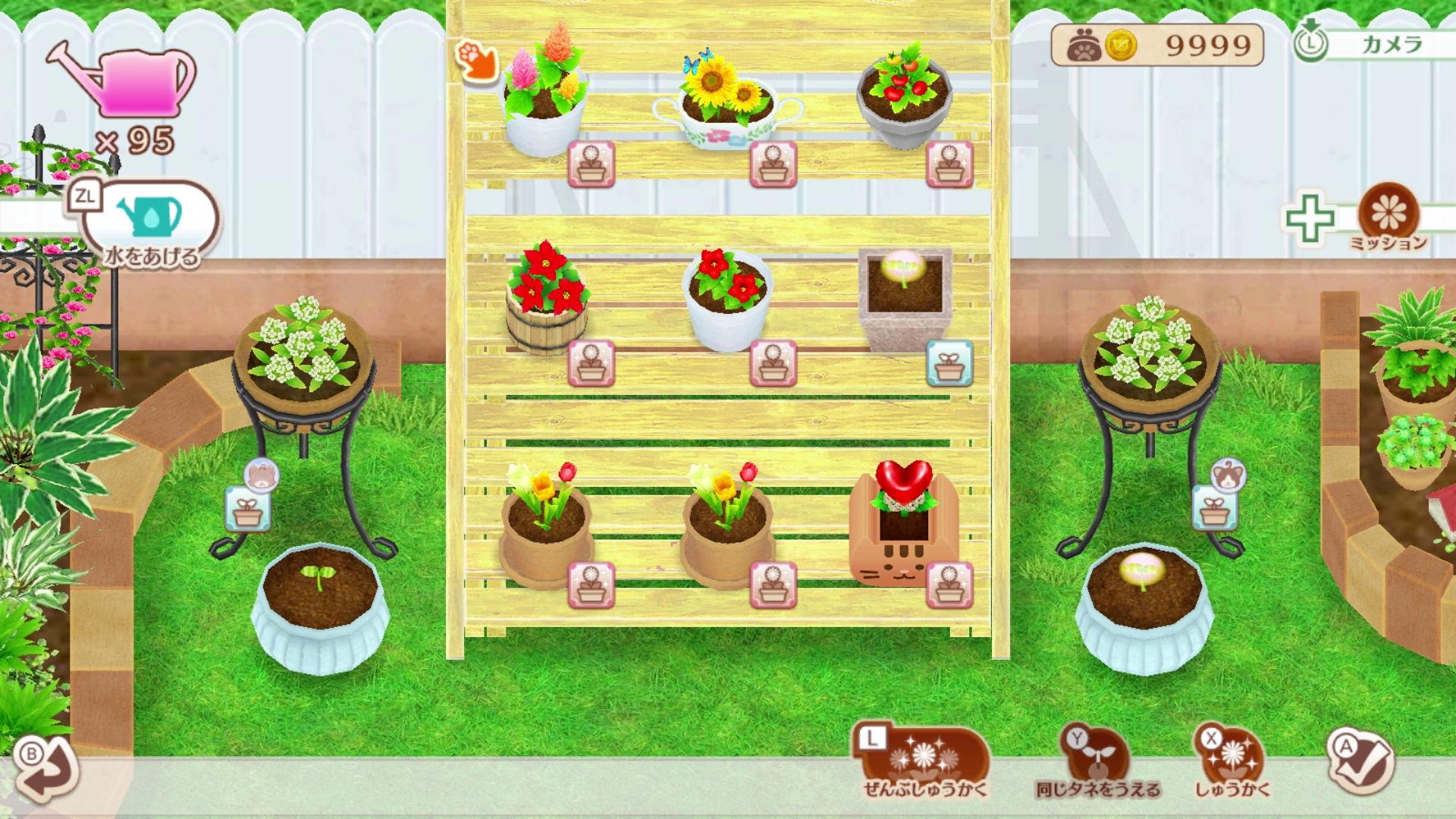 植物をまとめて収穫できる機能も追加