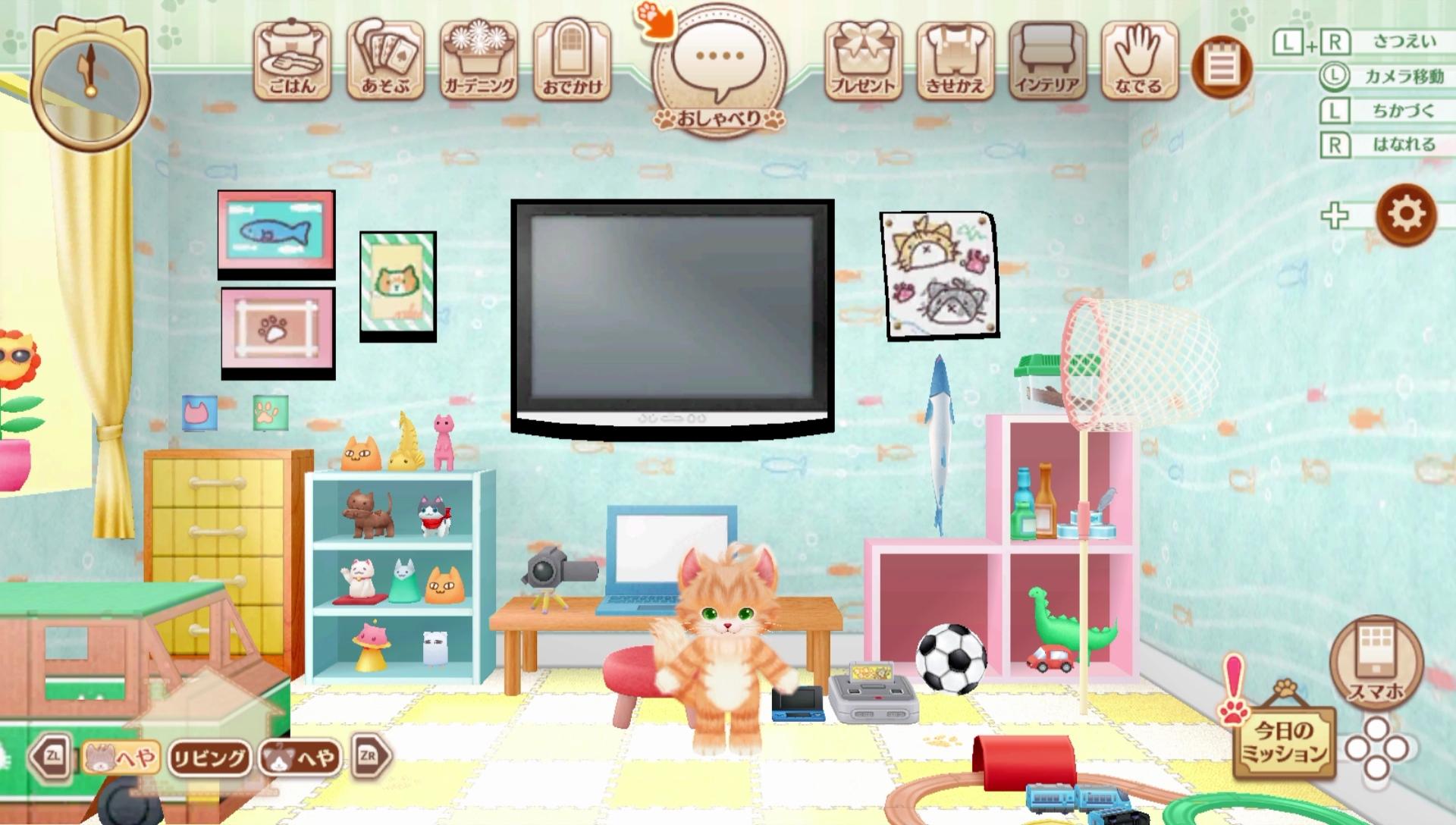 ネコ達の部屋は、プレゼントしたアイテムが飾られていき、どんどん豪華な部屋に