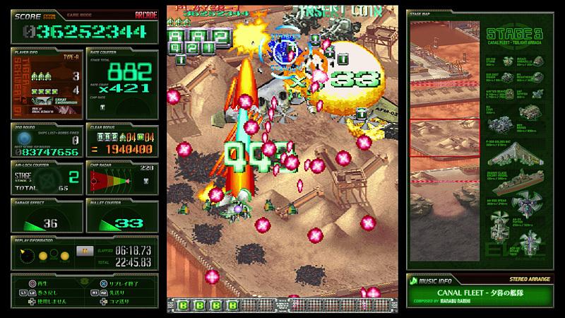 右側には大きく「マップガジェット」を表示。出現する敵機のイラストも並ぶ