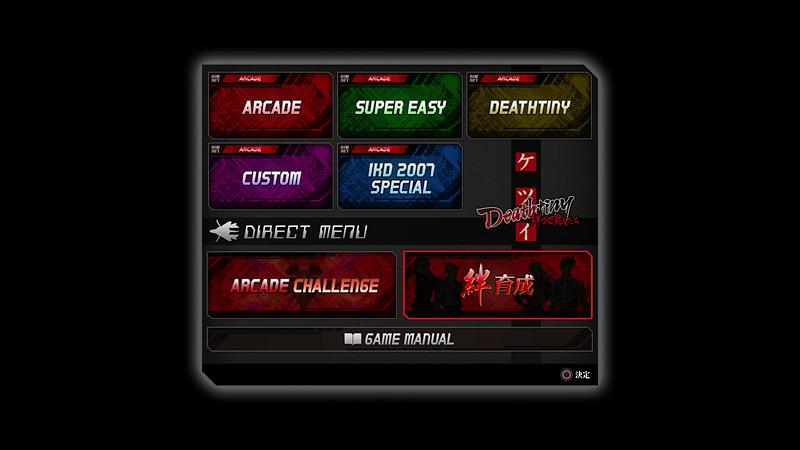 M2STG「ケツイ Deathtiny ~絆地獄たち~」では7つのゲームモードを収録。各プレイモードの左上にはそれぞれ「BGMセット」が表示されていて、この画面で「BGMセット」を切り替えることもできる