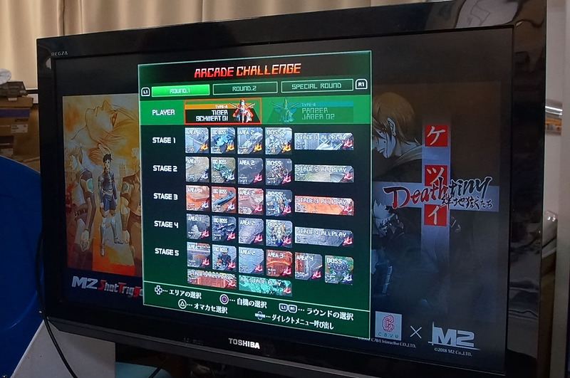 アーケードチャレンジの選択画面。各ステージのエリアやボスを個別に選択してプレイできる