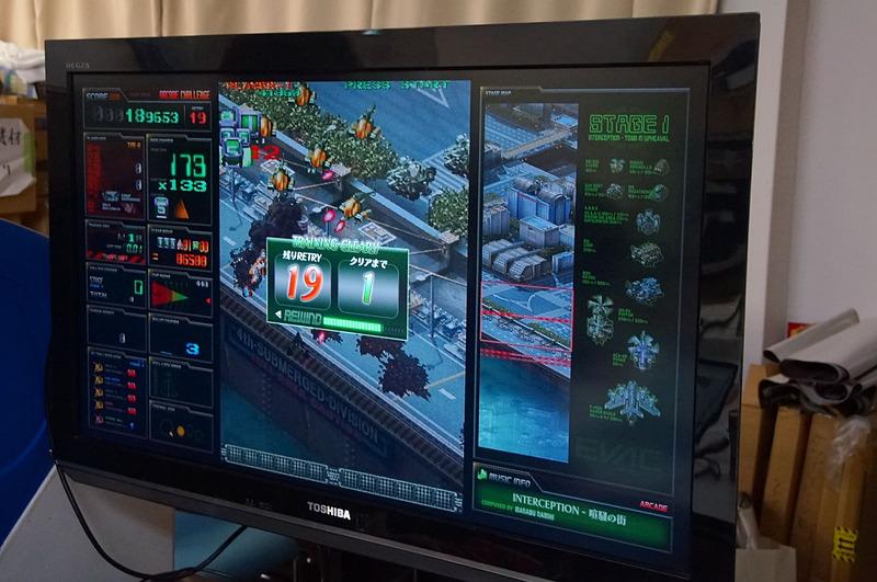 プレイ中にミスすると、ミスする5秒前にゲーム画面が早戻しされて、すぐにリトライ開始!