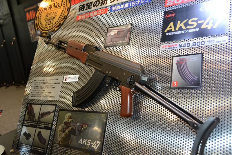 ボディやストックが新規造形の「AK-S47」
