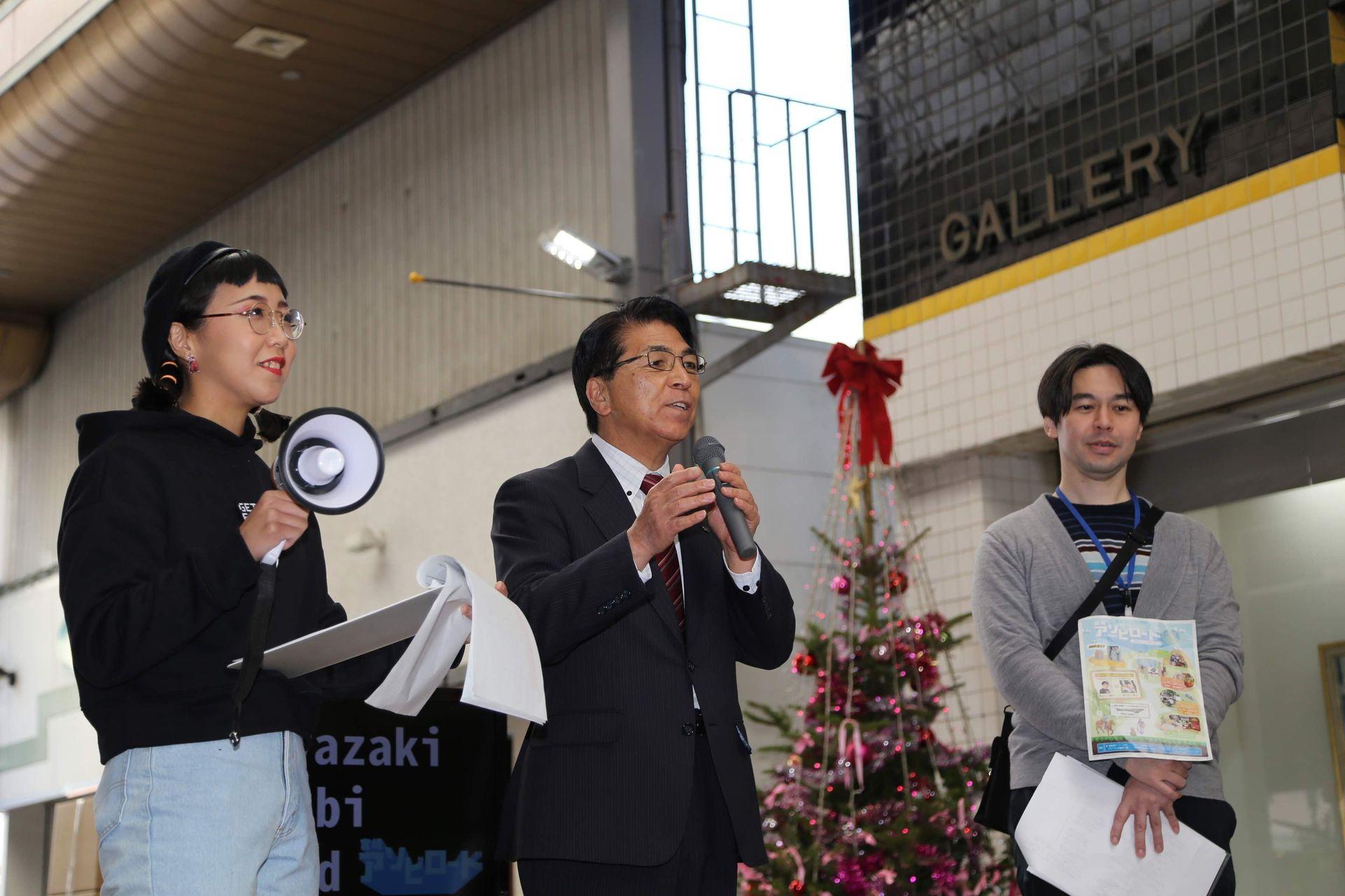 オープニングイベントに登壇した戸敷 正宮崎市市長