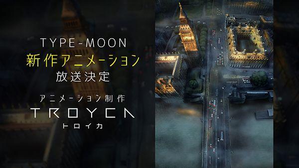 「Fate Project 大晦日TVスペシャル2018」の放送が決定!