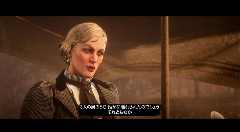 プレーヤーは移送中の囚人としてこの世界に降り立つ。謎めいた貴婦人ジェシカのバックアップを受けて、自分をこの境遇に追い込んだ者を調べていくのだ