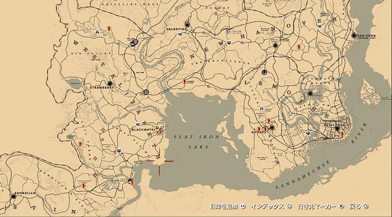 広大なマップ。「RDR2」のストーリーモードでは進むことが難しかった地域も自由に動ける