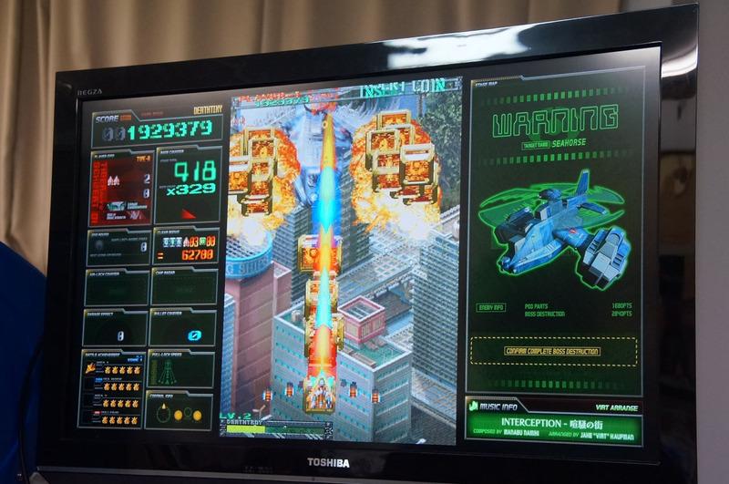デストロイシステムをチェーンして発動させると、レベルが上がってさらに自機の攻撃力アップ!画面は2チェーン目なので左下のゲージの上にレベル2と表示されている