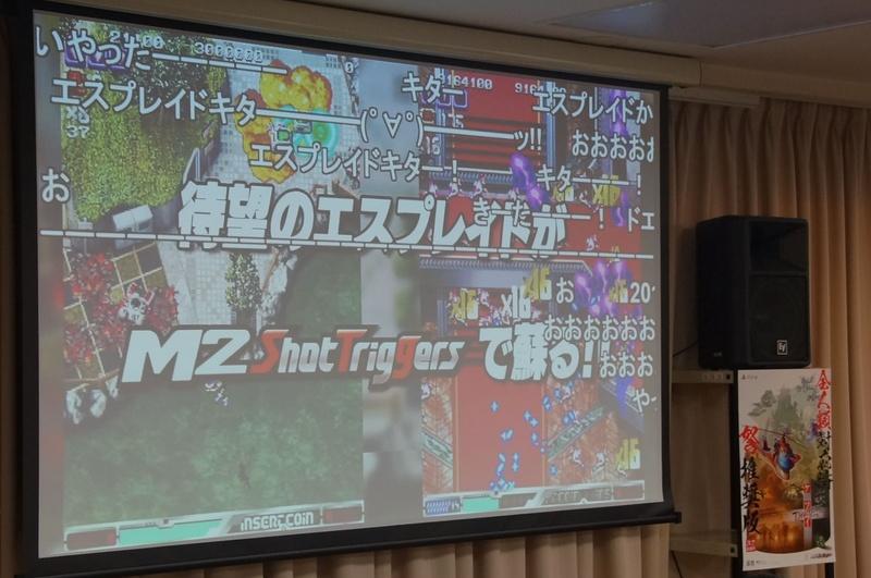 「エムツーショットトリガーズ 弩感謝祭」で明かされたM2STG第5弾タイトルは「エスプレイド」!井上淳哉氏からのコメントも公開された