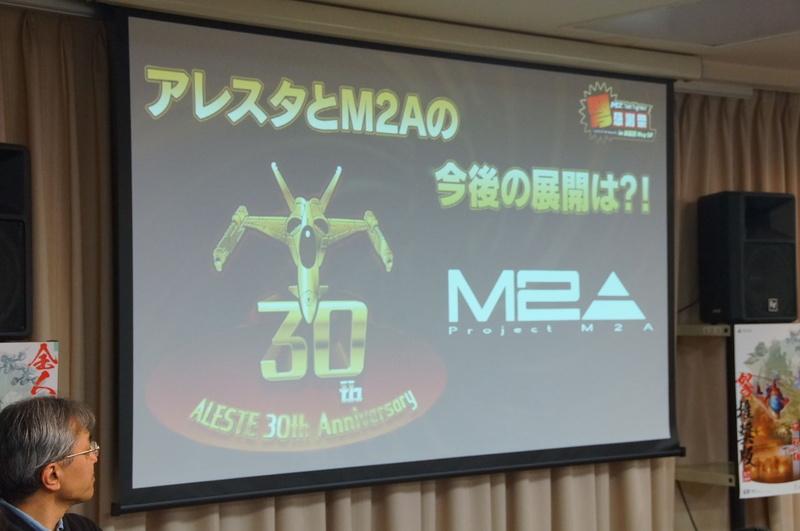 そして、M2Aというプロジェクト名で進んでいるのは新作の「アレスタ」!こちらは冬野氏がディレクターとなって進めていく
