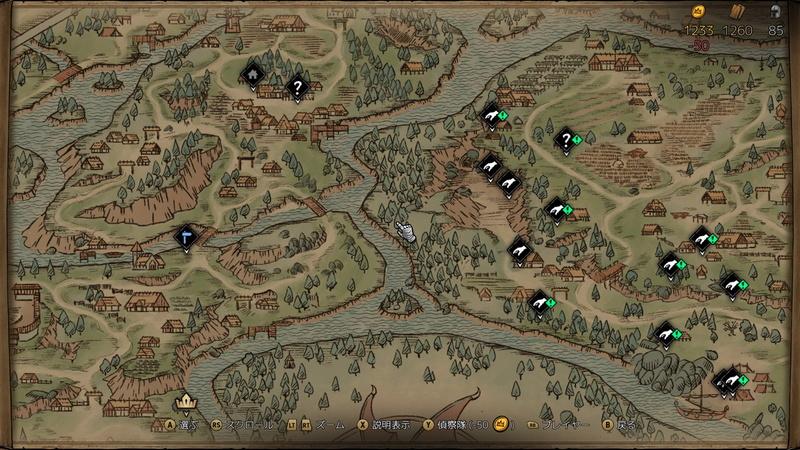 「偵察隊」を出すと、発見されていない未取得アイテムや訪れるべき場所が見つかる(上の地図と見比べてほしい)