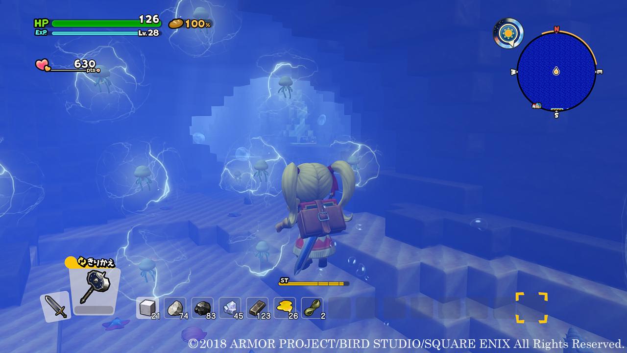広大な海底洞窟を泳ぎ切ることができるのだろうか……?
